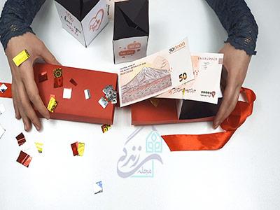 پرتاب هدیه در ساخت جعبه سوپرایز
