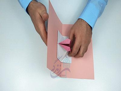 کارت پستال اوریگامی لب